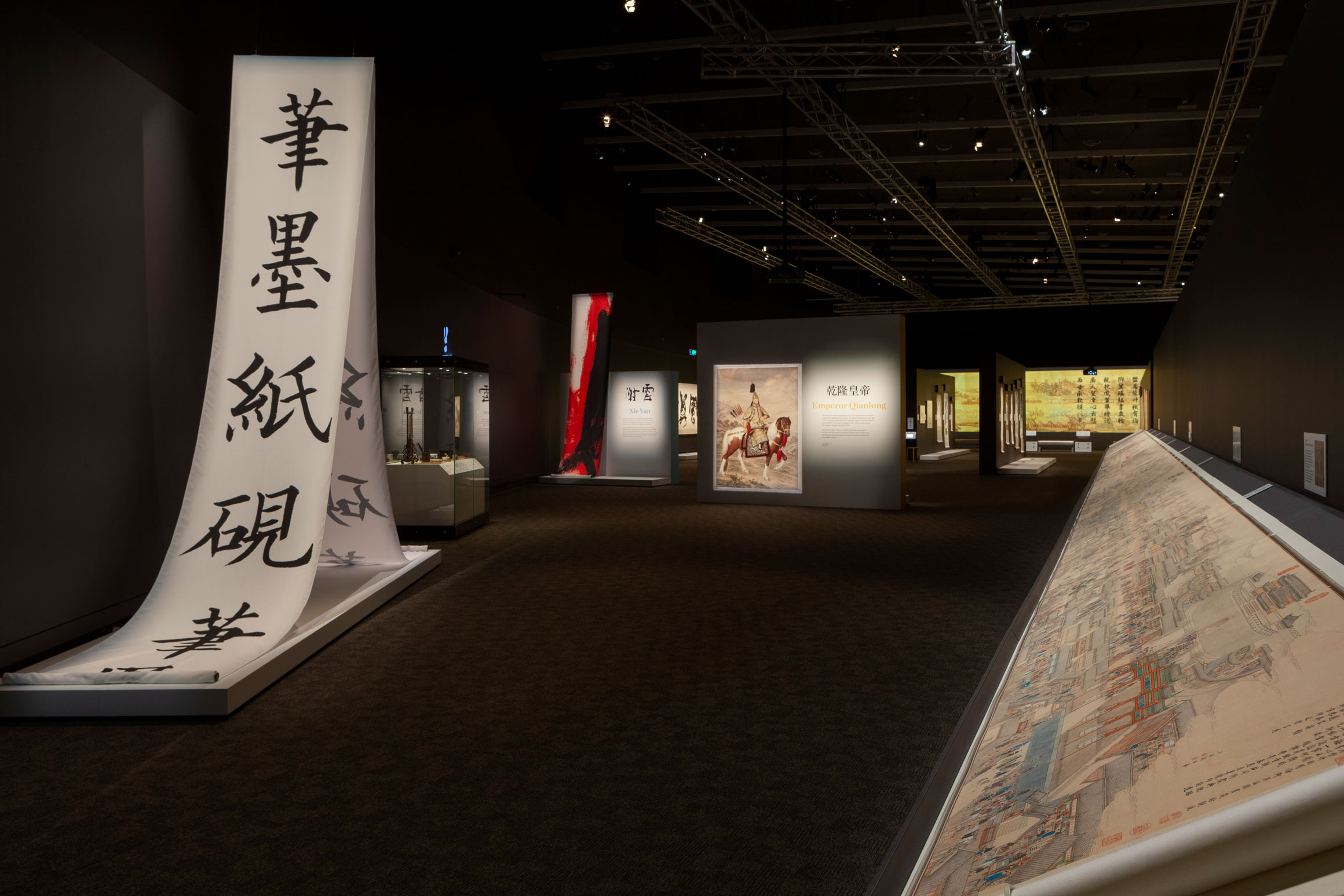 Chinese calligraphy exhibition at the NMA